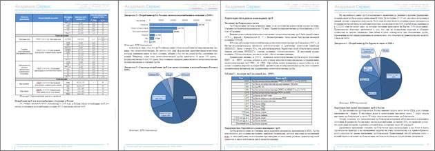 изображение к разделу таможенная статистика